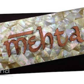 name-plate-engraved jfd